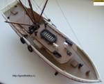 Промысловое судно - креветколов