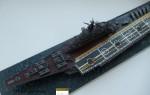Авианесущий крейсер проекта 1143.3 Новороссийск