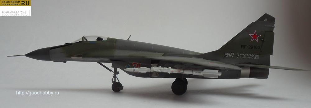 МИГ-29(9-13)