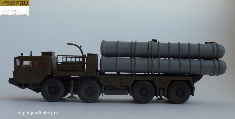 ПУ С-300 Дополнительная