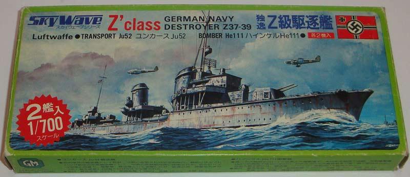 Германский эсминец Z'class