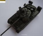 Т-80УЕ-1