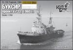 Буксир поекта 733, 1960г. СССР