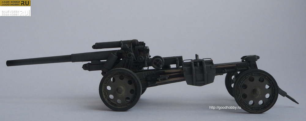 s.F.H.18 -15cm Schwere Feldhaubitze 18