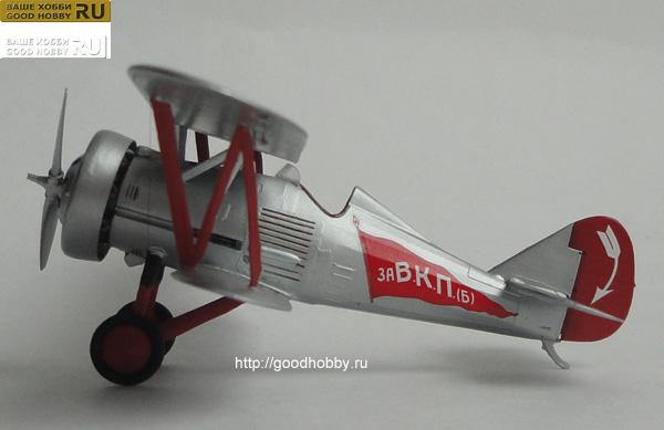 И-5 (ВКПб)