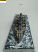 Эскадренный броненосец Фудзи