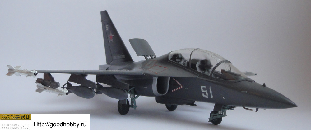 Modelo 130