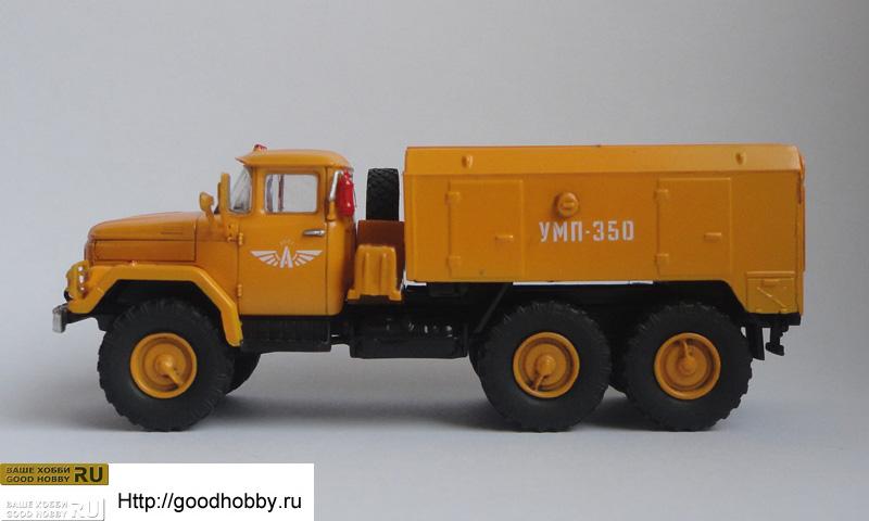 УМП-350 (ЗиЛ-131)