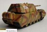 Германский сверхтяжелый танк Маус