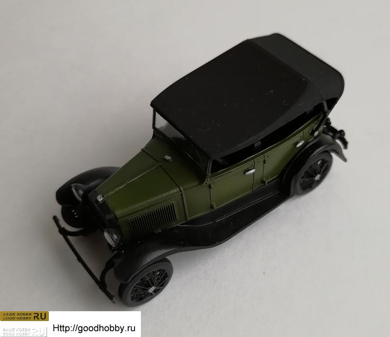 Штабной автомобиль РККА ГАЗ-4