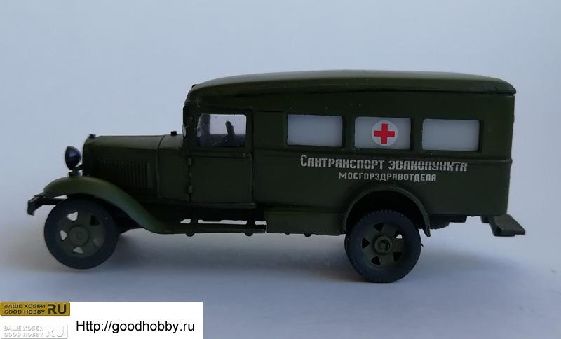 Советский санитарный автомобиль