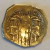 Золотой гиперперон Андроникуса 2-го. 1282-1328