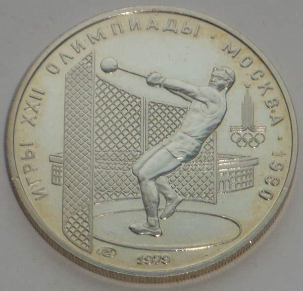 Олимпиада 80.Молот.