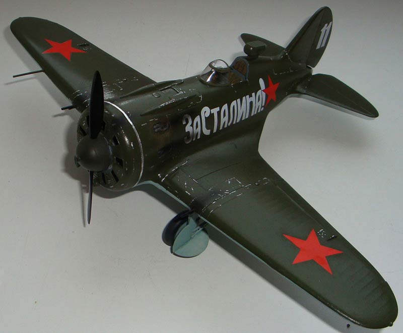 И-16 Type 24