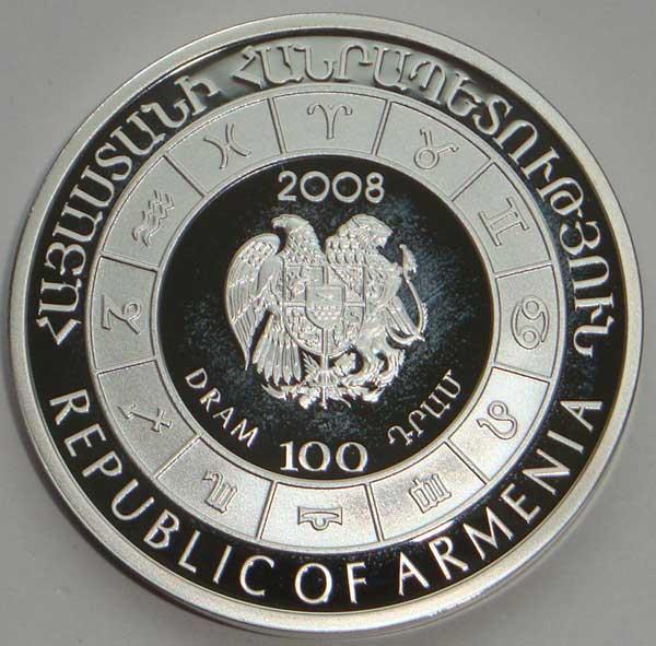 Армения.100 драм.