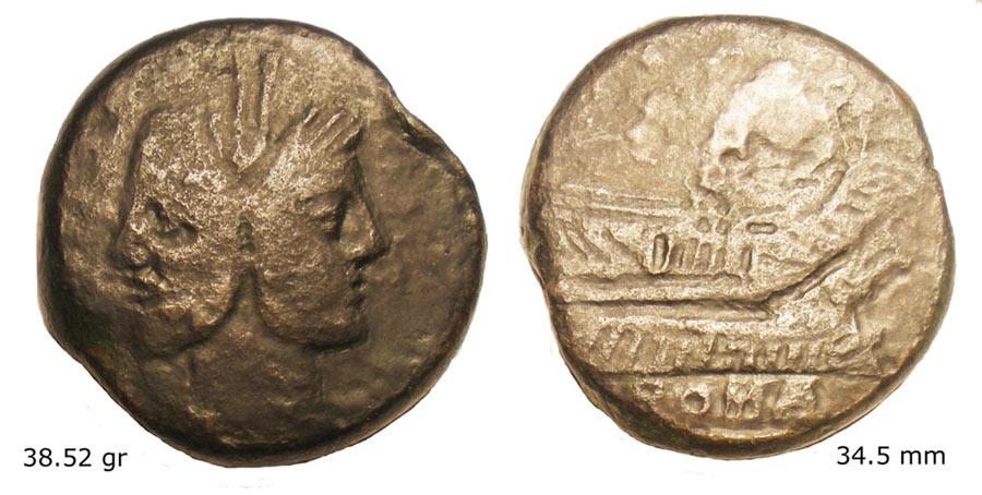 Сколько стоят монеты 2003 года ли монета