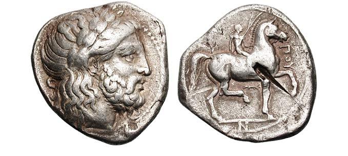 Македония. Филлип II.